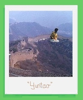 Yogic_Flying_from_Great_Wall.jpg